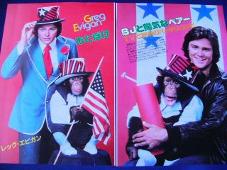 1980 Greg Evigan Japan Vintage 11 Clippings B.  J.  And The Bear