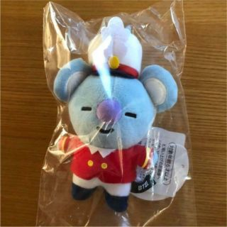 Bt21 1st Anniversary Bts Japan Official Plush Doll Stuffed Fclimited Koya Mascot