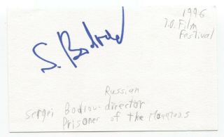 Sergei Bodrov Signed 3x5 Index Card Autographed Signature Russian Film Director