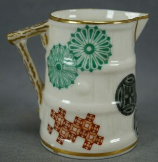 Royal Worcester Aesthetic Fans & Shapes & Gold Blush Ivory Creamer Circa 1878