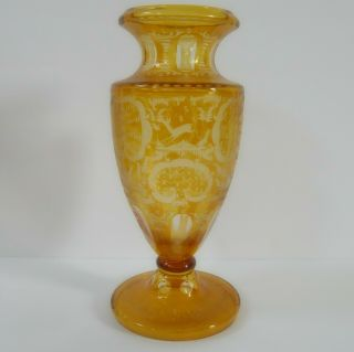 Yellow Amber Cut To Clear Czech Bohemian Cut And Etched Crystal Vase Amber