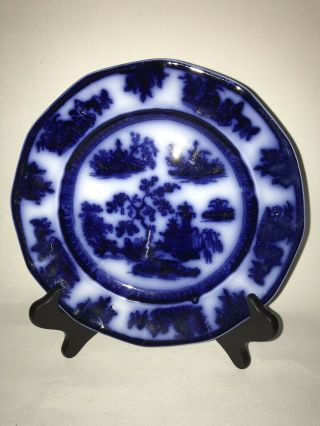 Antique Flow Blue China Chapoo Plate Wedgwood
