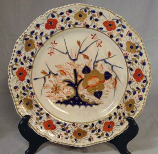 Antique English Derby Bloor Imari Daudy Dutch Welch Plate 10 ""