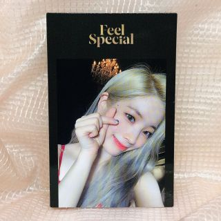 Da Hyun Official Photocard Twice 8th Mini Album Feel Special Kpop 06