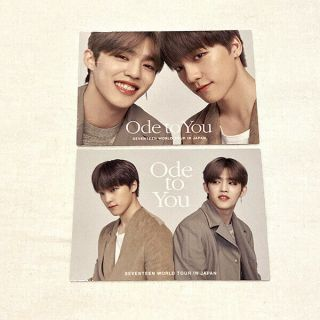 """Seventeen """" Ode To You """" S.  Coups Dino Official Photocard World Tour In Japan"""