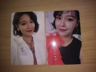 Snsd Girls Generatioin Sooyoung Holiday Night Official Photocard