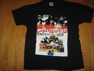 Led Zeppelin 1972 Japan Concert Tour T - Shirt
